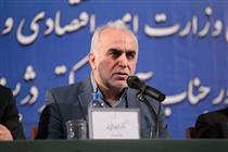 ایران اولویت ۱۲۸سرمایهگذار خارجی/برگشت ۹میلیارد دلار ارز صادراتی