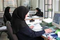 چند درصد زنان شغل مدیریتی دارند؟