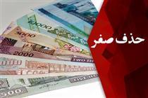 جراحی اقتصادی ایران دو سال طول میکشد