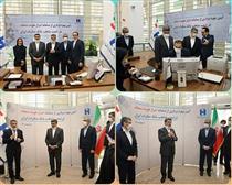 رونمایی از سامانه «سجام» در شعب بانک صادرات ایران