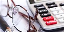 هشدار سازمان مالیاتی به خریداران سکه