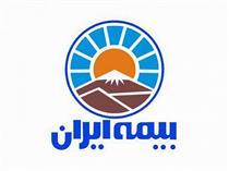 تأکید معاون فنی بیمه ایران بر حمایت این شرکت از تولیدکنندگان
