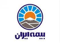 زائران حج تمتع تحت پوشش بیمه ایران قرار گرفتند