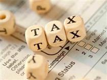 تایید بخشودگی مالیاتی شرکتهای بازار سرمایه