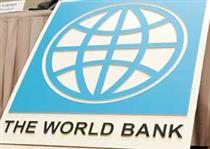 بانک جهانی ظرفیت مالی خود را تقویت میکند