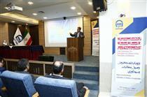 گردهمایی مدیران و رؤسای استان ها و شعب بیمه آسیا