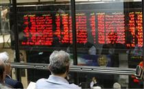 افزایش میلیونی جریمه نهادهای مالی متخلف تصویب شد