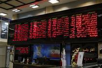 تاثیر افزایش سهام شناور شرکتها بر معاملات بازار سرمایه