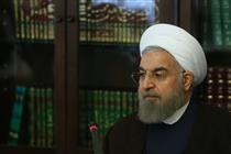 یک میلیارد و ۶۰۰ میلیون دلار دارایی ایران در لوکزامبورگ آزاد شد