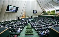 تصمیم مثبت و مهم مجلس برای برخی شرکت های بورس
