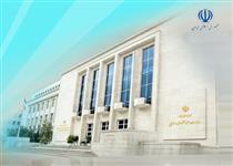 انتصاب معاون بانکی، بیمه و شرکتهای دولتی وزارت اقتصاد