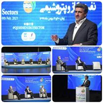 توسعه قشم با تامین اعتبار ۱۵ میلیارد دلاری بانک صادرات