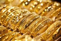 منتظر گرانی قیمت طلا باشید