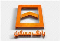 تقدیر امام جمعه کاشان از بانک مسکن