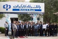 افتتاح شعبه پالایش نفت بندرعباس بانک رفاه