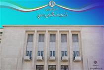ارائه گزارش سالانه بدهیها و مطالبات شرکتهای دولتی به رئیس جمهور