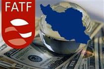 سایه تهدید عدم تصویب FATF برای ایران