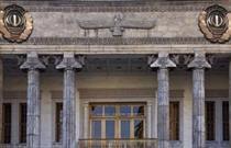 کارگاه طراحی اسکناس در موزه بانک ملی