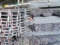عرضه بیش از ۲۳ هزار تن فولاد شرکت ذوب آهن اصفهان