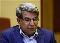 علت واریز سود سهام عدالت در اسفند