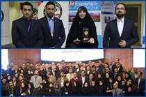 اهدای جایزه ملی یادگیری الکترونیکی به بیمه کوثر