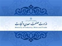 گزارش عملکرد ۵ ماهه وزارت صنعت/ وضعیت ایجاد اشتغال صنعتی