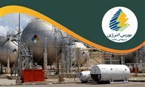 بورس انرژی میزبان میعانات گازی و بنزین