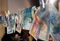 نامه سرگشاده کارشناسان مالی به ظریف