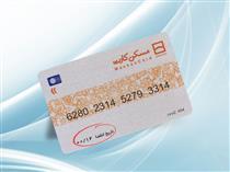 تمدید اتوماتیک کارت های بانک مسکن تا ۱۴۰۰