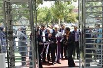افتتاح شعبه جدید بانک ایران زمین در شیراز