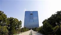 برخی جملات منتسب به رییس کل بانک مرکزی جعلی است