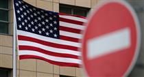 تحریم ۱.۷ میلیارد دلاری شرکت آمریکایی توسط دولت ترامپ