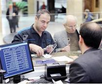 برنامه وزارت اقتصاد برای کاهش شعب بانکی