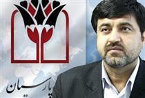 سیاست های راهبردی بانک پارسیان در حمایت از تولید ملی