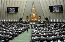 شروط مجلس برای بخشودگی سود تسهیلات