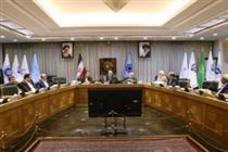 مصوبات جدید شورای پول و اعتبار اعلام شد