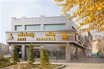 ارائه خدمات کارگزاری در شعبه هاشمیه مشهد بانک پاسارگاد