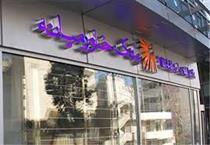 بانک خاورمیانه هم به پات پیوست