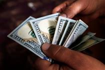 قیمت دلار به ۱۱۴۵۰ تومان رسید