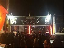 موکب بیمه آسیا میزبان زائران اربعین حسینی