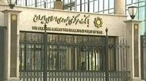 لایحه قانون جدید بانکمرکزی تصویب شد