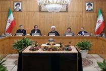 آیین نامه اجرایی مربوط به قانون مبارزه با پولشویی اصلاح شد