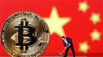 ارز رمزنگاری شده چینی به بازار می آید