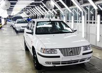 نقطه ثبات قیمتی خودرو