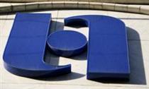 نماد بانک صادرات در آستانه بازگشایی