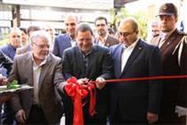 اولین مدرسه سرمایه گذاری در بازار سرمایه افتتاح شد