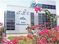 مجمع بیمه اتکایی امین برگزار نشد