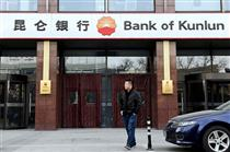 ثبت خرید یوان چین در برخی بانک ها ممنوع شد