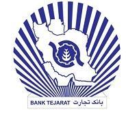 توضیحات سازمان بورس درباره آخرین وضعیت بانک تجارت