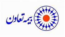 امضای تفاهم نامه همکاری بیمه تعاون با شرکت ERS آذربایجان